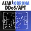 Relacja z konferencji ATAK I OBRONA 2013 DDoS / APT