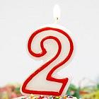 Drugie urodziny Zaufanej Trzeciej Strony czyli przegląd roku 2013