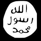 Brytyjski dżihadysta wpadł, bo skorzystał ze studenckiej zniżki