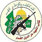 Jak giną palestyńscy projektanci i konstruktorzy dronów