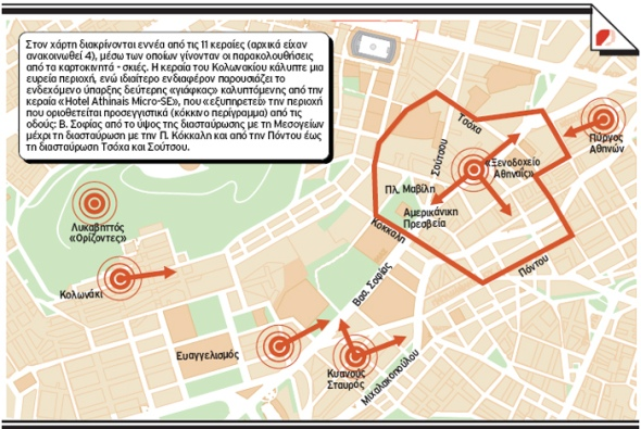 Mapa lokalizacji podsłuchujących telefonów