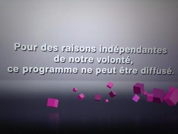 Informacja o braku możliwości nadawania sygnału z powodów niezależnych od woli stacji