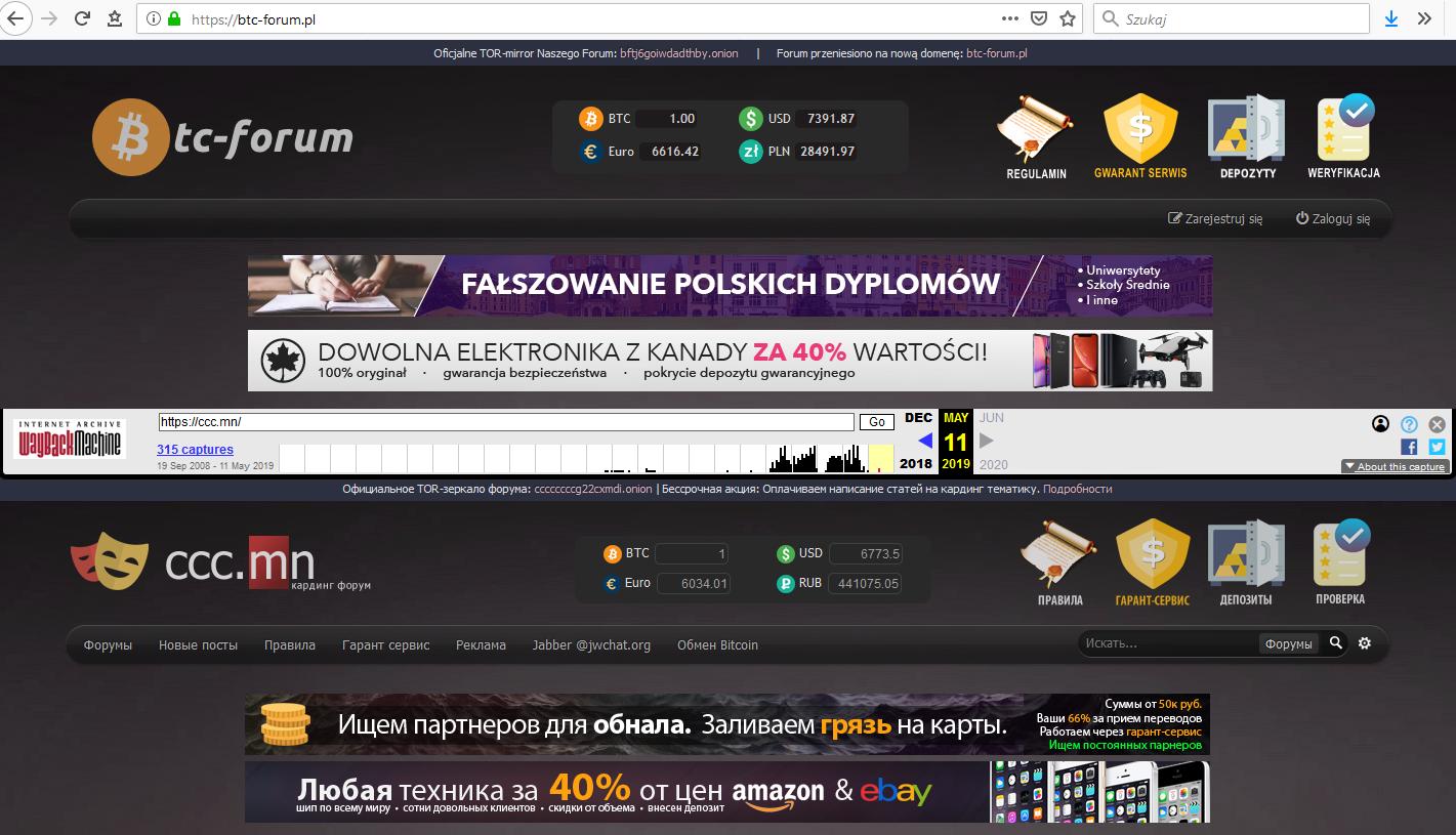 Polskie fora, rosyjski łącznik, serbska mafia i iPhone'y za 40% ceny